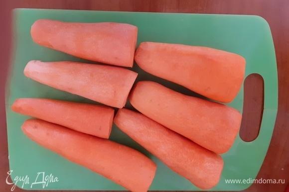 Чистим морковь и хорошенько промываем)