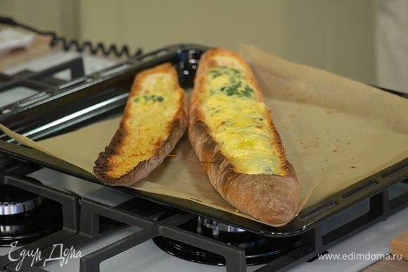 Запекать в разогретой духовке 7 минут, затем верхнюю часть багета снять, положить рядом и запекать еще 3 минуты в режиме «гриль».