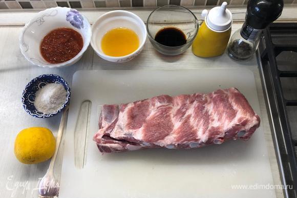 Подготовим ингредиенты для маринада.