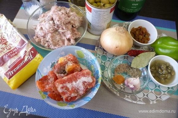 Подготовить ингредиенты для пикадильо. Фарш у меня из свинины и говядины. Помидоры свежезамороженные, можно взять томатную пасту.