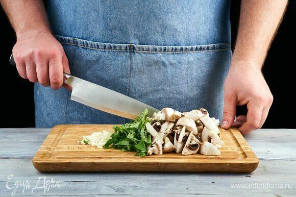 Базилик, грибы и чеснок нарежьте.