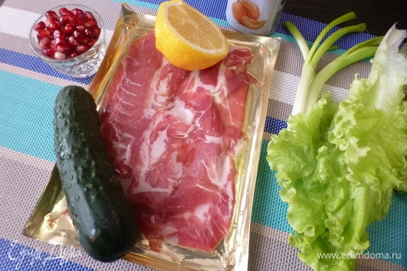 Подготовить остальные ингредиенты для салата. Овощи и зелень сполоснуть водой и обсушить. Для салата я использую сырокопченую свиную шейку в нарезке (очень вкусную).