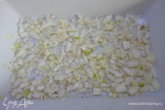 Большую луковицу нарезать мелкими кубиками, чеснок натереть на терке. Смешать. Добавить половину растительного масла, 0.5 ч. л. кориандра, немного посолить и равномерно распределить массу по форме для запекания.