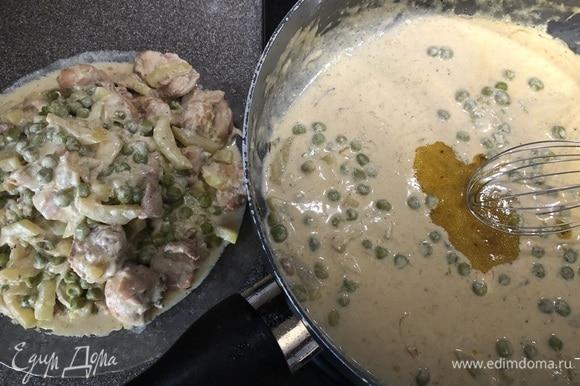 Сковороду снять с огня и достать из нее куски кролика и овощи. В оставшийся в сковороде соус добавить предварительно смешанные горчицу и желток. Поставить сковороду на минимальный огонь и прогреть соус, непрерывно перемешивая его венчиком, до легкого загустения.