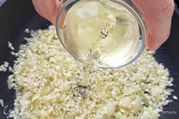 Вливаем белое сухое вино и выпариваем на половину.