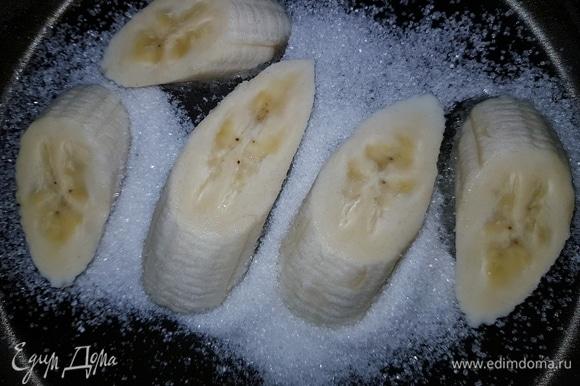 Бананы нам понадобятся с зеленцой. В сковороду насыпать сахар, выложить крупно нарезанные бананы, слегка придавить их и жарить на медленном огне с двух сторон до золотистой корочки.