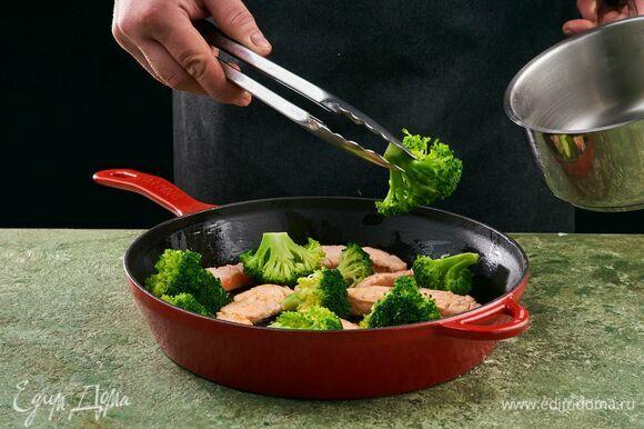 Добавьте брокколи.