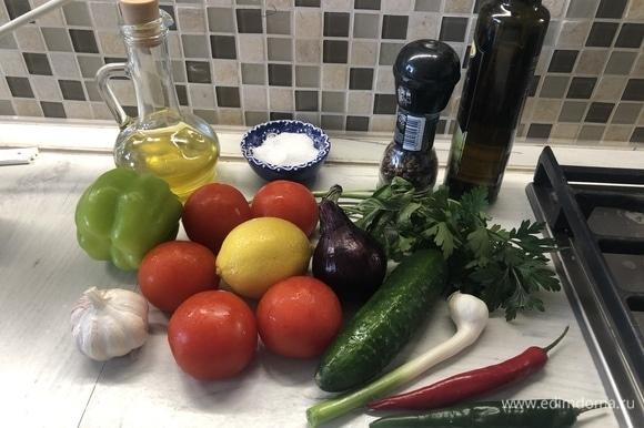 Подготовьте продукты.