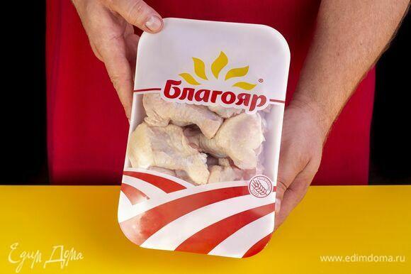 Возьмите плечевую часть крыла цыпленка ТМ «Благояр».