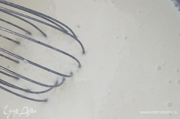 Кипяченое молоко комнатной температуры понемногу добавляем в муку, постоянно перемешивая, чтобы не образовались комочки.
