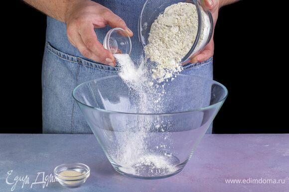 Приготовьте тесто. В глубокой емкости смешайте муку и сахар.