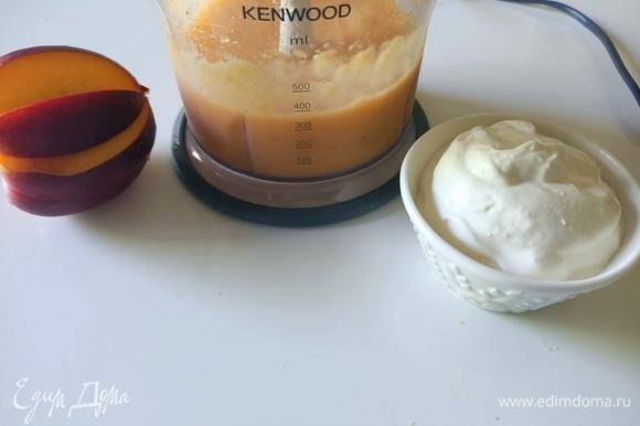 300 г уже очищенных нектаринов измельчить до состояния пюре, добавить греческий йогурт.