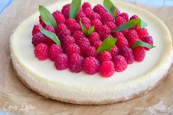 Украсить малиной или другой любимой ягодой. Приятного аппетита.