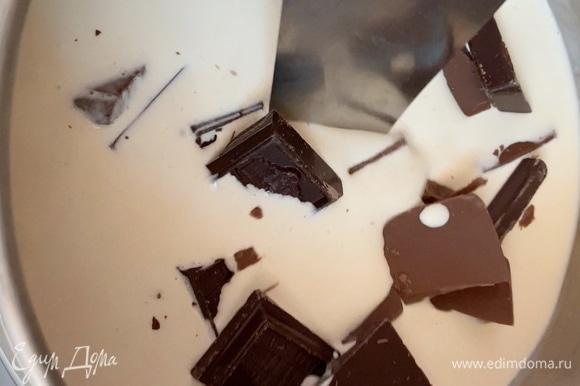 Приготовим крем. В сотейник выложить шоколад и налить сливки. Непрерывно помешивать.