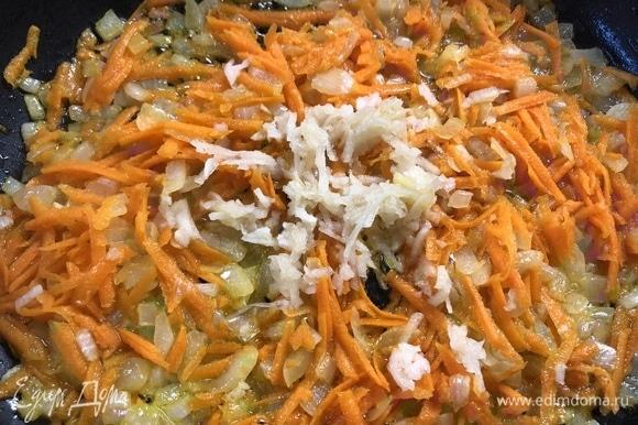 Для зажарки пассеруем мелко нарезанный лук, добавляем тертую морковь и чеснок, солим, перчим, сахарим по вкусу.