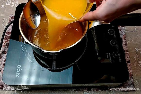 Добавить мед и сок апельсина, перемешать.