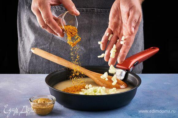 Добавьте порошок карри, горчицу и яблоко, нарезанное кубиком. Доведите до кипения и томите под крышкой 5 минут.