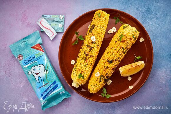 Подавайте кукурузу на обед или ужин.