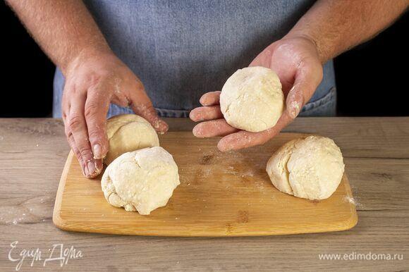 Скатайте тесто в шар и разделите на четыре части.