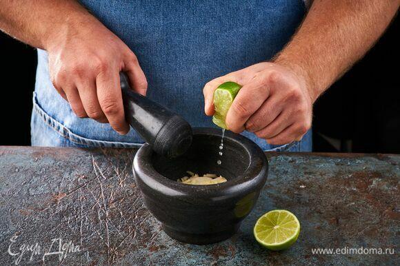 Приготовьте соус. В ступке помните чеснок, имбирь и сок лайма.