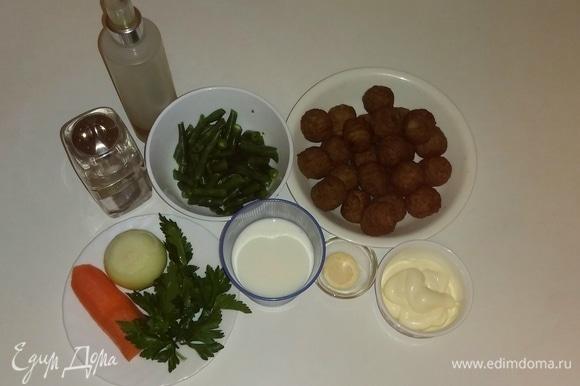 Вот все необходимые ингредиенты. Для приготовления этого блюда я использовала покупные говяжьи фрикадельки и замороженную стручковую фасоль, которую нужно разморозить до начала приготовления.