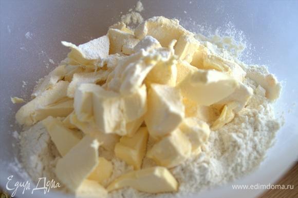 Масло или маргарин порубить в муку с разрыхлителем.