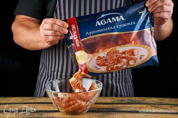 Разморозьте аргентинские креветки AGAMA.