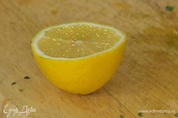 Из половинки лимона выжать сок и сбрызнуть баклажаны, лишнюю жидкость промокнуть бумажным полотенцем.