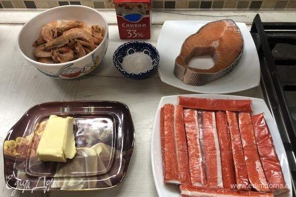 Подготовьте продукты: креветки отделите от панцыря, рыбу — от кожи и костей, крабовые палочки — от пленки.
