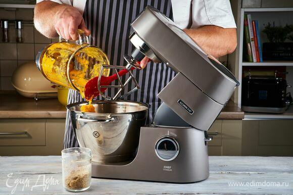 Добавьте тыквенное пюре. Быстро перемешайте в чаше кухонной машины с помощью насадки для смешивания. В последнюю очередь добавьте в массу орехи и перемешайте.