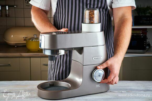 Теперь приготовьте крем. Установите на кухонную машину насадку-мультиизмельчитель и измельчите миндаль.