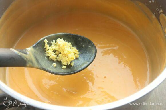 Добавьте в суп-пюре сливки, перемешайте и поставьте на средний огонь. Прогрейте суп-пюре со сливками, тщательно помешивая, но не доводя до кипения. Посолите по вкусу и добавьте натертого на мелкой терке имбиря. На такой объем супа я обычно использую 1,5–2 ст. л. имбиря, но вы можете уменьшать или увеличивать остроту по своему вкусу. Рекомендую всегда начинать с 1/2 ст. л :)