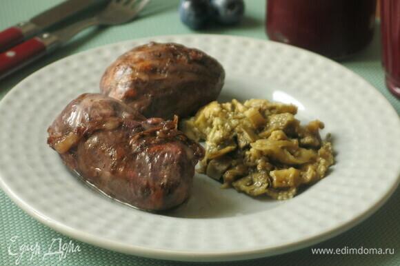 Подаем с сезонными овощами, например с запеченным баклажаном. Приятного аппетита!