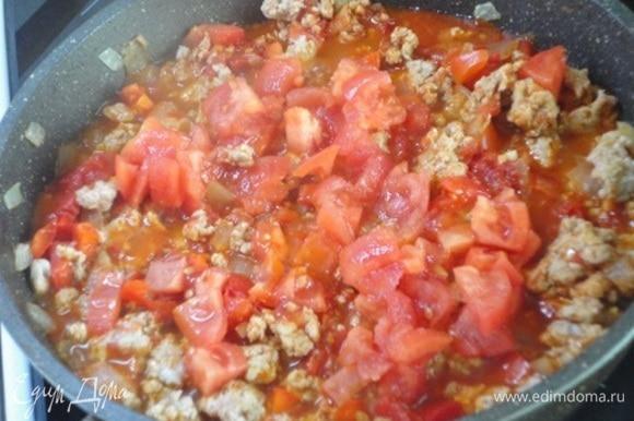 Через минуту добавьте помидоры, очищенные от кожицы и нарезанные кубиками. Еще раз хорошо перемешайте.