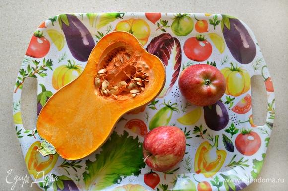 Подготовьте тыкву и яблоки. Почистите тыкву, удалите семечки. Яблоки (300 г) также очистите от кожуры и удалите семечки.