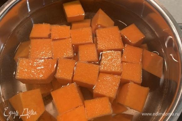 Из тыквы нужно приготовить пюре. Для этого чистим тыкву, нарезаем на маленькие кубики и отвариваем в воде 10 минут. Нежные кусочки тыквы измельчите в пюре блендером.