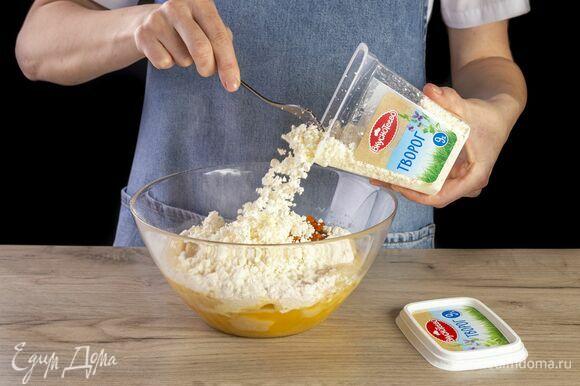 Добавьте творог в тыквенную смесь. Быстро перемешайте. Выложите тесто в форму, застеленную пергаментом. Выпекайте кекс около 45 минут при 180°С. Готовность проверяйте с помощью деревянной шпажки.
