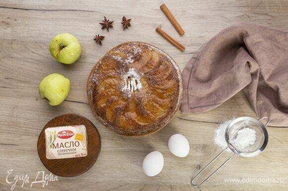Ароматный осенний пирог готов!