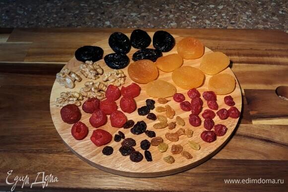 Сушеные и вяленые фрукты (вишня и черешня) залить холодной водой на 30 минут. Промыть проточной водой.