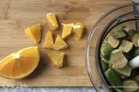 Половину апельсина очищаем от кожуры и нарезаем на кусочки. Вместе с фейхоа складываем в чашу измельчителя. Также можно добавить измельченную цедру. Вместо измельчителя можно использовать мясорубку.