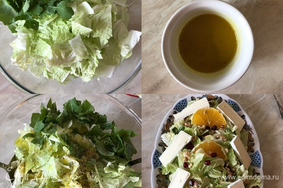 Капусту и руколу крупно нарезать и переложить в глубокую миску. В пиале смешать оливковое масло, горчицу, мед, уксус, орегано и хорошо взбить венчиком. Салат посолить, полить заправкой и хорошо перемешать.