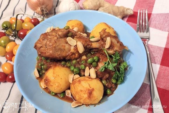При подаче можно посыпать орешками и рубленой зеленью. Приятного вам аппетита!