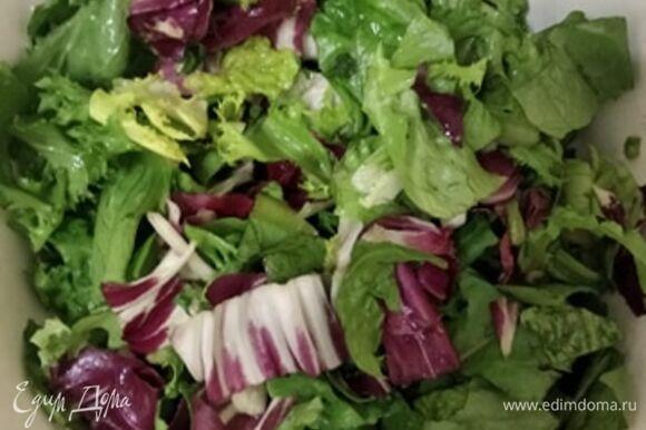 Подготовить салатный микс. Можно взять любой листовой салат.