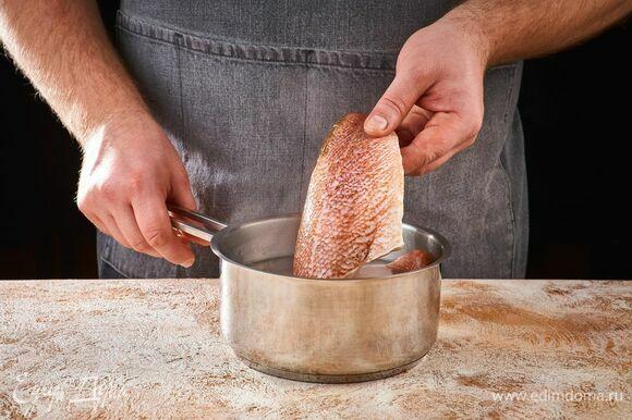 Отварите окуня в кипящей подсоленной воде на медленном огне в течение 5 минут. Воду слейте, рыбу слегка остудите.