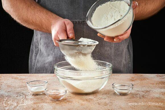 Отдельно просейте пшеничную муку с разрыхлителем, ванилином и солью.