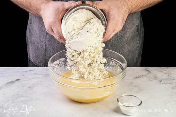 Постепенно всыпьте просеянную муку и разрыхлитесь. Замесите тесто.