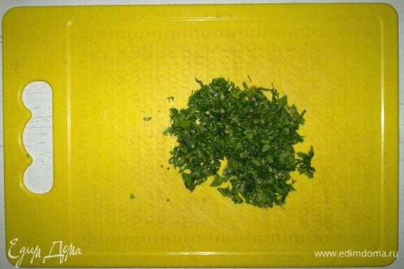 Зелень вымыть, обсушить, нарезать как можно мельче.