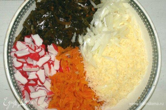 В миске соединить все подготовленные компоненты салата.