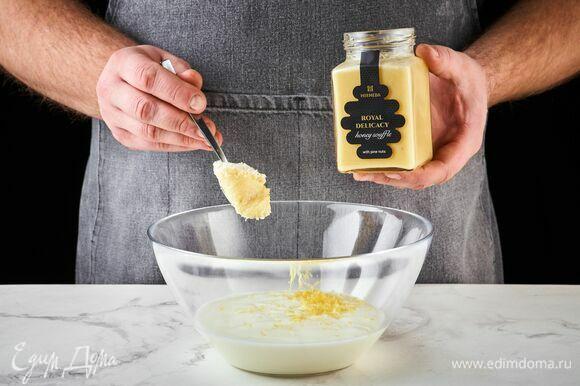 Добавьте 50 г меда-суфле с кедровыми орешками ТМ «Мусихин. Мир мёда».