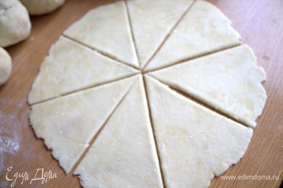 Берем один колобок и раскатаем в круг, делим на восемь частей.